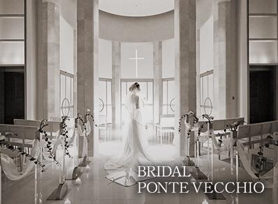 BRIDAL PONTE VECCHIO