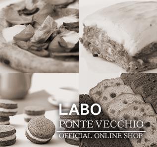 PONTE VECCHIO 公式通販サイト OFFICIAL ONLINE SHOP