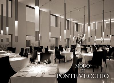 MODO DI PONTE VECCHIO 西梅田店